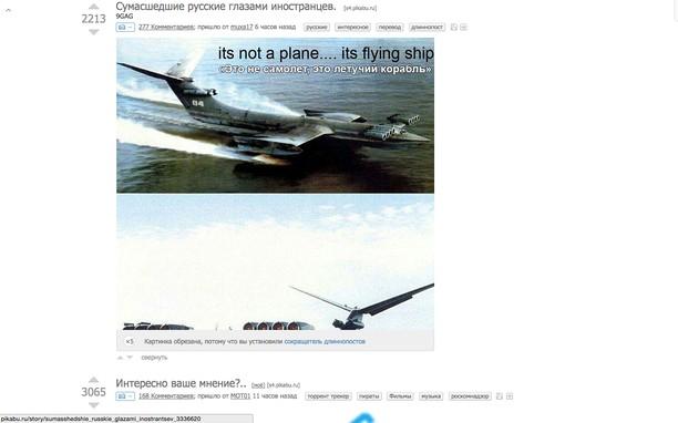 Screenshot for Сокращатель длиннопостов для пикабу (pikabu)