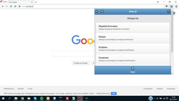 Снимок экрана для Desc.pl
