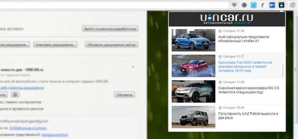 Screenshot di Автомобильные новости на UINCAR.ru