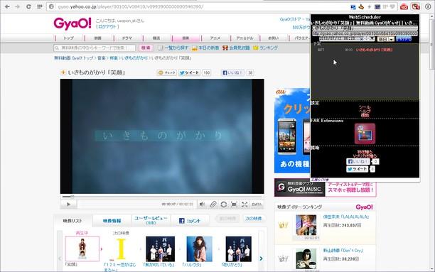 Screenshot for WebScheduler
