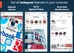 Instagram™ Web 螢幕節圖的縮圖