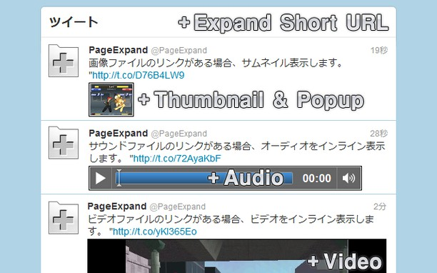 PageExpand extension - Opera add-ons