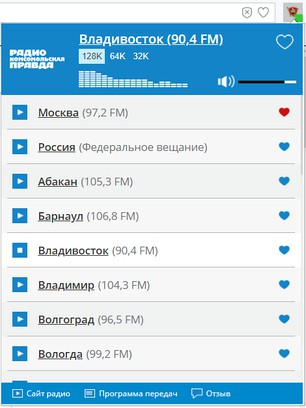 Screenshot for Радио Комсомольская Правда
