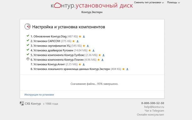 Screenshot for Помощник диагностики