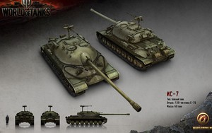 Ikona pakietu IS-7