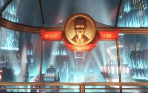 Εικονίδιο Bioshock_No_Gods_or_Kings_Only_Man