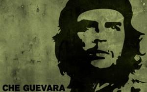 Ikona pro Che_Guevara