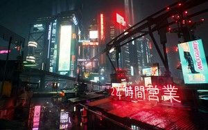 Kohteen Cyberpunk 2077 | Midnight Ads kuvake