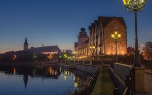 Kaliningrad, Russia के लिए आइकन