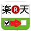 楽天 Check OFF ikonja