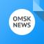 Значок для Новости Омска