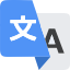 Icon para sa Google™ Translator Lite