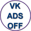 Піктограма Вконтакте без рекламы