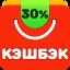 Іконка для 30% от Алиэкспресс  ( кэшбэк )