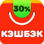 Ikona za 30% от Алиэкспресс  ( кэшбэк )