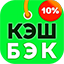 Ícone de Кэшбэк для Алиэкспресс и иных - Zozi.ru