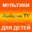 Icon for Любимое.ТВ