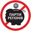 Бойкот сайтів Партії Регіонів ikonja