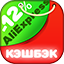 Icon for -12% AliExpress кэшбэк