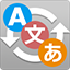 Bridge Translate App 用のアイコン