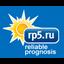 Іконка для rp5.ru - Расписание погоды